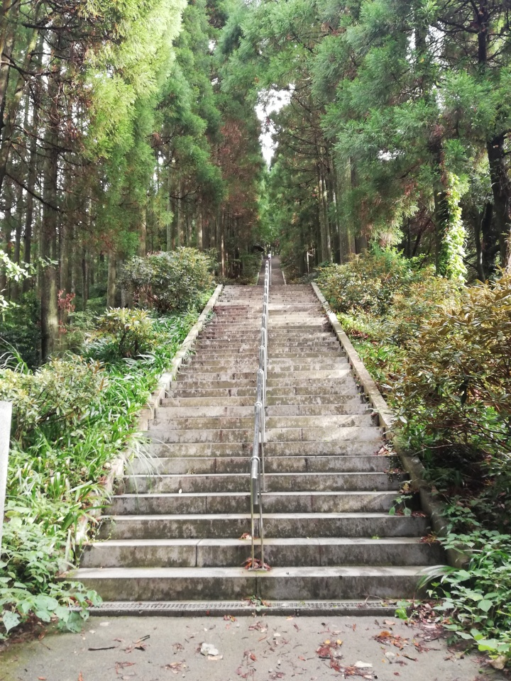Misato, Home of the Longest Stone Staircase inJapan