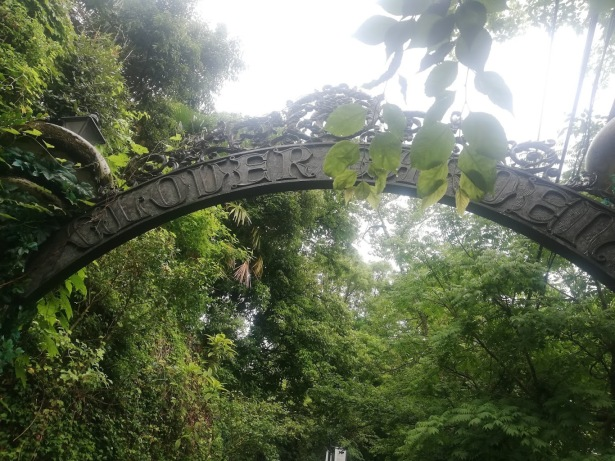 GLOVER GATE