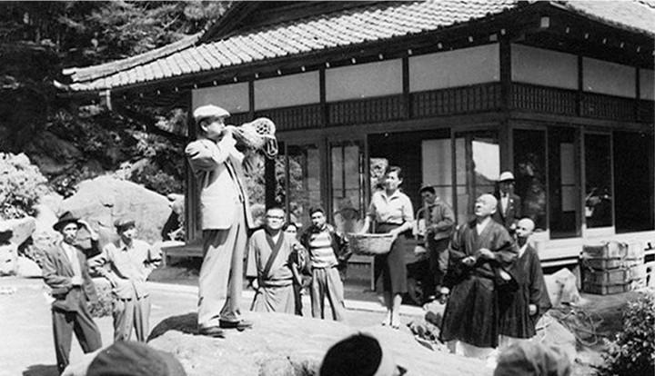 Takasakiyama Conch